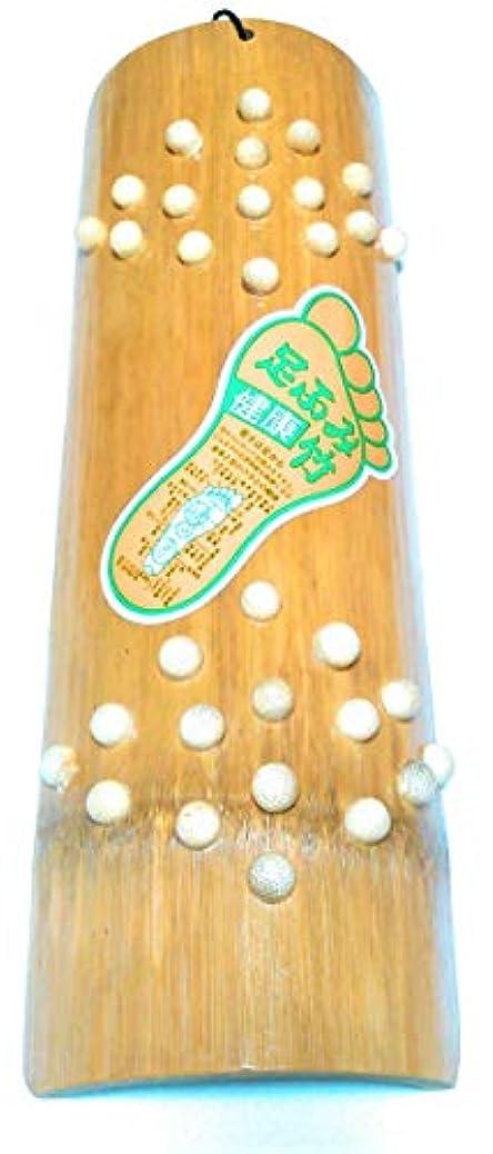 瞑想的体細胞強制的いぼ付き 踏み竹 青竹踏み 吊り下げヒモ付き 竹製品