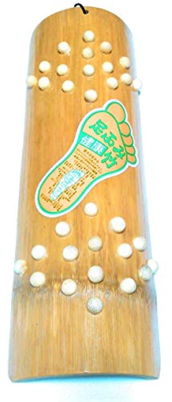確認厳密になぞらえるいぼ付き 踏み竹 青竹踏み 吊り下げヒモ付き 竹製品