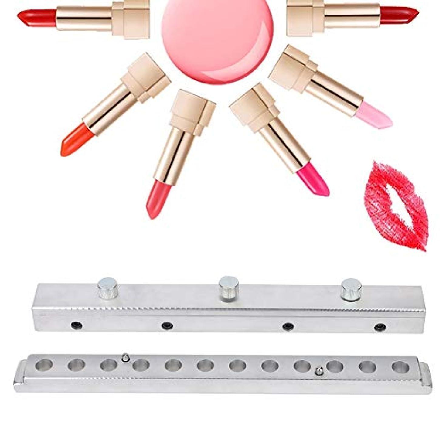 チャンスめんどり命令的12.1mm 12穴DIY口紅型くちばし型リップクリーム型化粧品ツール品質アルミニウム素材