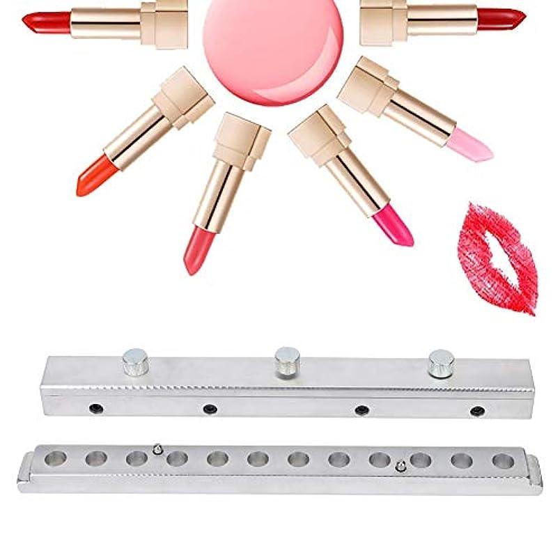 初期のラベンダー免除12.1mm 12穴DIY口紅型くちばし型リップクリーム型化粧品ツール品質アルミニウム素材