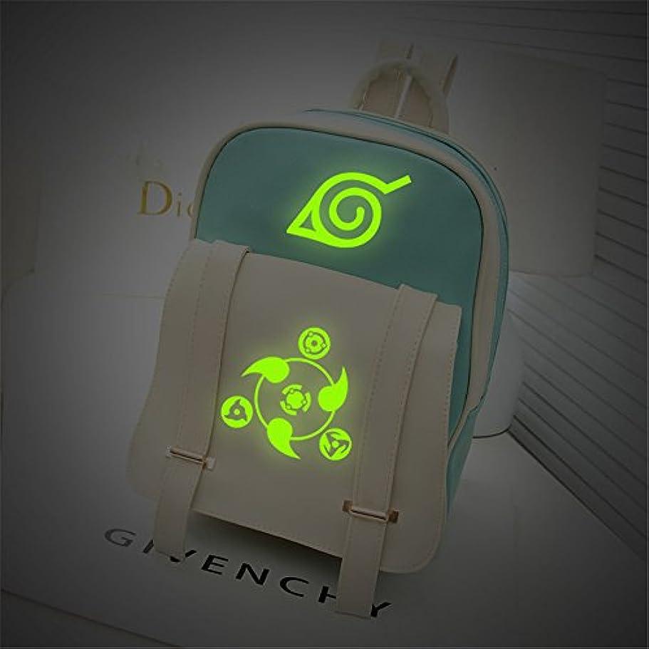 締め切り無視稼ぐSiawasey Animeナルトコスプレ光ブックバッグバックパックスクールバッグ( 16スタイル) グリーン BACDdfgynyn