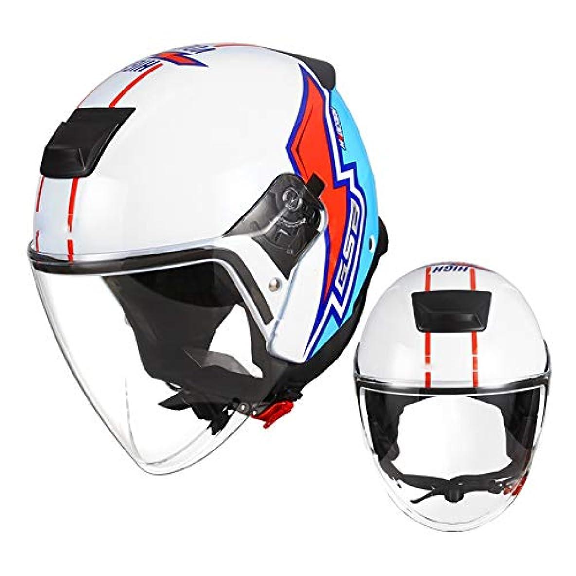 音声学ベリタップLiGang バイクヘルメット 軽量 オフロード ヘルメット DOTによって承認された大人の若者のオートバイモトクロスバイクのヘルメット、フルフェイスヘルメット、ゴーグル (Color : #1, Size : L~58-60CM)