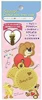 Suzy's Zoo クッキーミニフリーケース ボールチェーン&クリップ付 Boof YSC-550