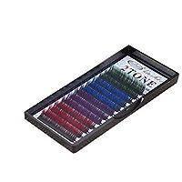 まつげエクステ 太さ0.20mm(カール色長さ指定) グラデーションマツエク 色ごとに3列 12列タイプ 2ケース入り (0.20 D 11mm、グリーン・ブルー・バイオレット・レッド)