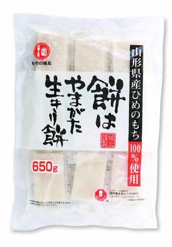 城北麺工 餅はやまがた生きり餅 袋650g