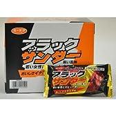有楽製菓 ブラックサンダー (1箱は20本入り)