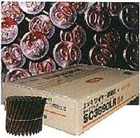 2×4ワイヤー連結釘 SC38-90 赤 フラット 150本×10巻入 FC50V9同等品 JIS A5508規格品