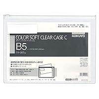 (まとめ買い)コクヨ ソフトクリヤーケース チャック付き 軟質タイプ B5 白 クケ-305W 【×10】