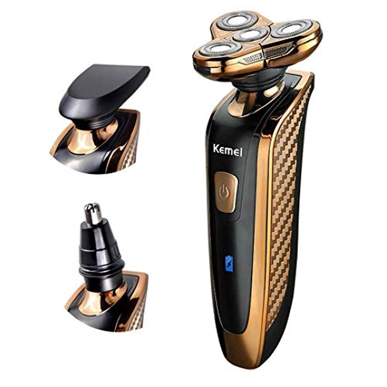 有利アルコール方言QINJLI 4 ナイフ洗浄かみそり多機能電気シェーバー コーナーをフローティング ナイフ鼻ナイフ 3 つ合わせて 16.5 * 6 cm