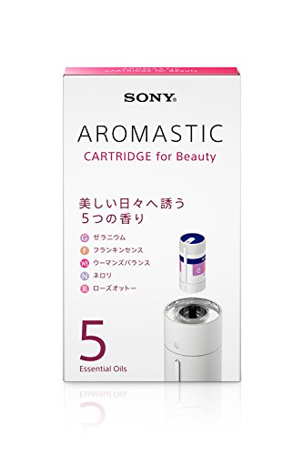 AROMASTIC CARTRIDGE for Beauty (カートリッジ for Beauty) OE-SC202
