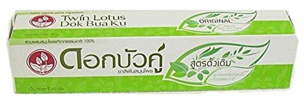 致命的な批判するジュニアツインロータス 歯磨き粉 150g タイ歯磨き粉 [並行輸入品]