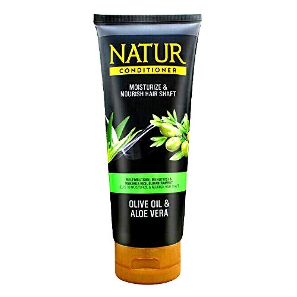 平和極端な恒久的NATUR ナトゥール 天然植物エキス配合 ハーバルコンディショナー 165ml Aloe vera&Olive oil アロエベラ&オリーブオイル [海外直商品]
