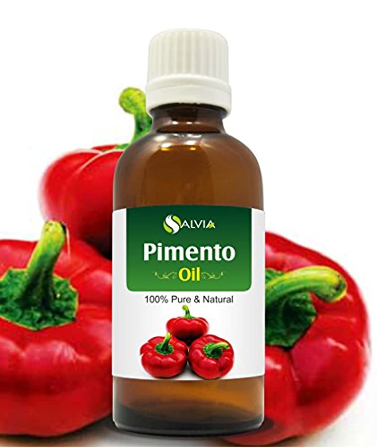 感謝する混乱したPIMENTO OIL 100% NATURAL PURE UNDILUTED UNCUT ESSENTIAL OIL 30ML
