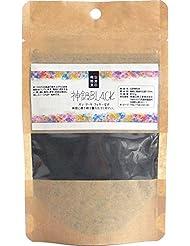 炭パウダー チャコール 食用 クレンズ 炭 50g 10ミクロン 着色料 神鍋BLACK 兵庫県産