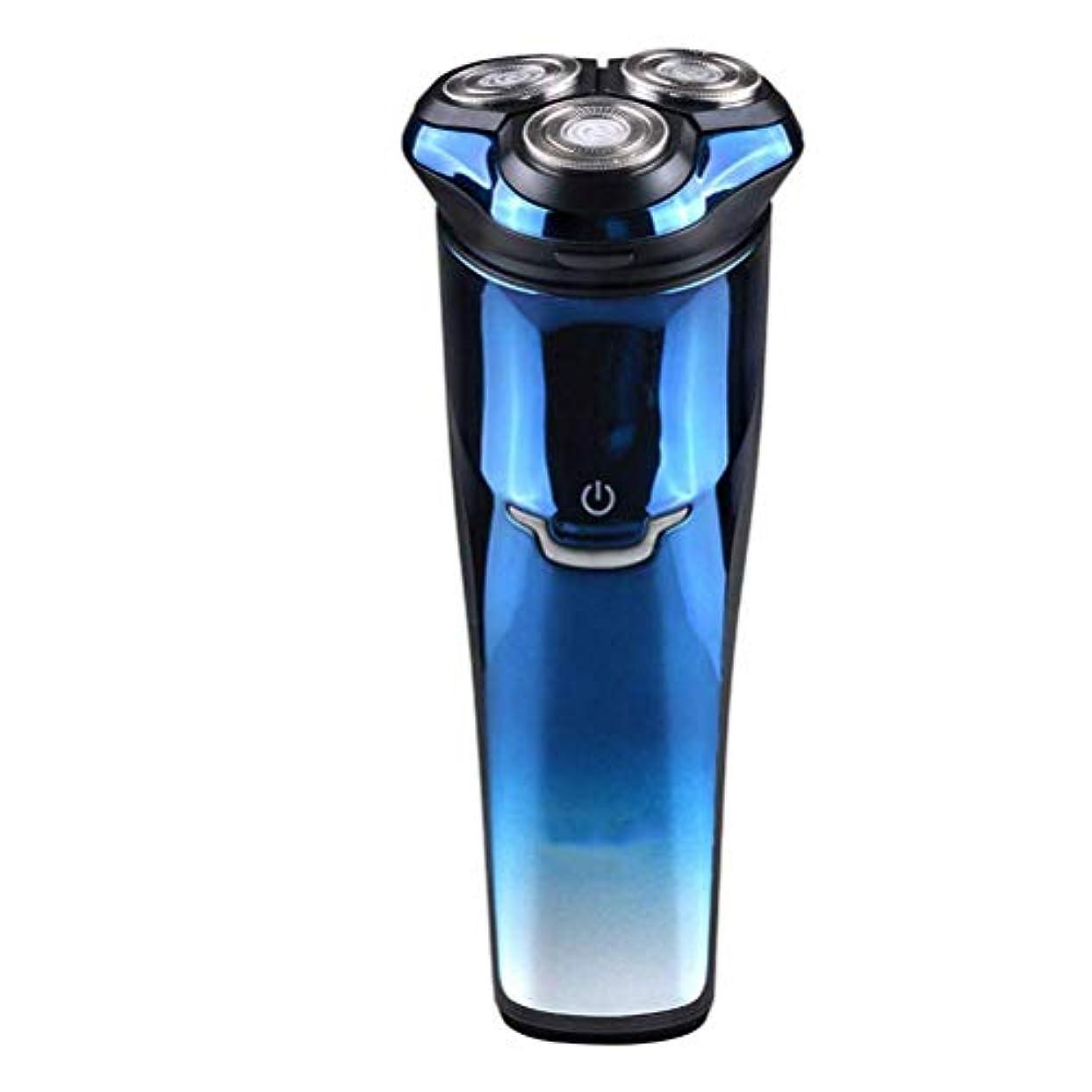 地味な否定する抜本的なポップアップトリマー、男性用充電式かみそり、防水コードレストリマー、インテリジェント両面フローティングを備えたウェット&ドライメンズ電気シェーバー