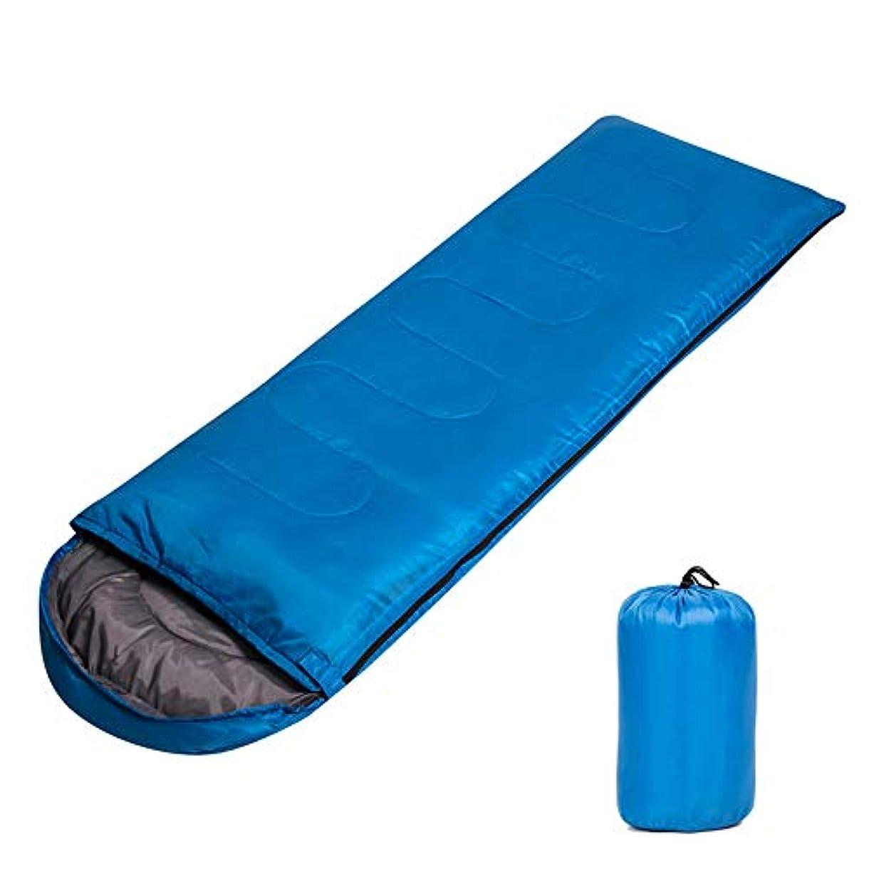 下ホラー美徳3シーズンシングルダブル缶寝袋大人屋外超軽量ランチブレイク旅行キャンプ防水防湿寝袋
