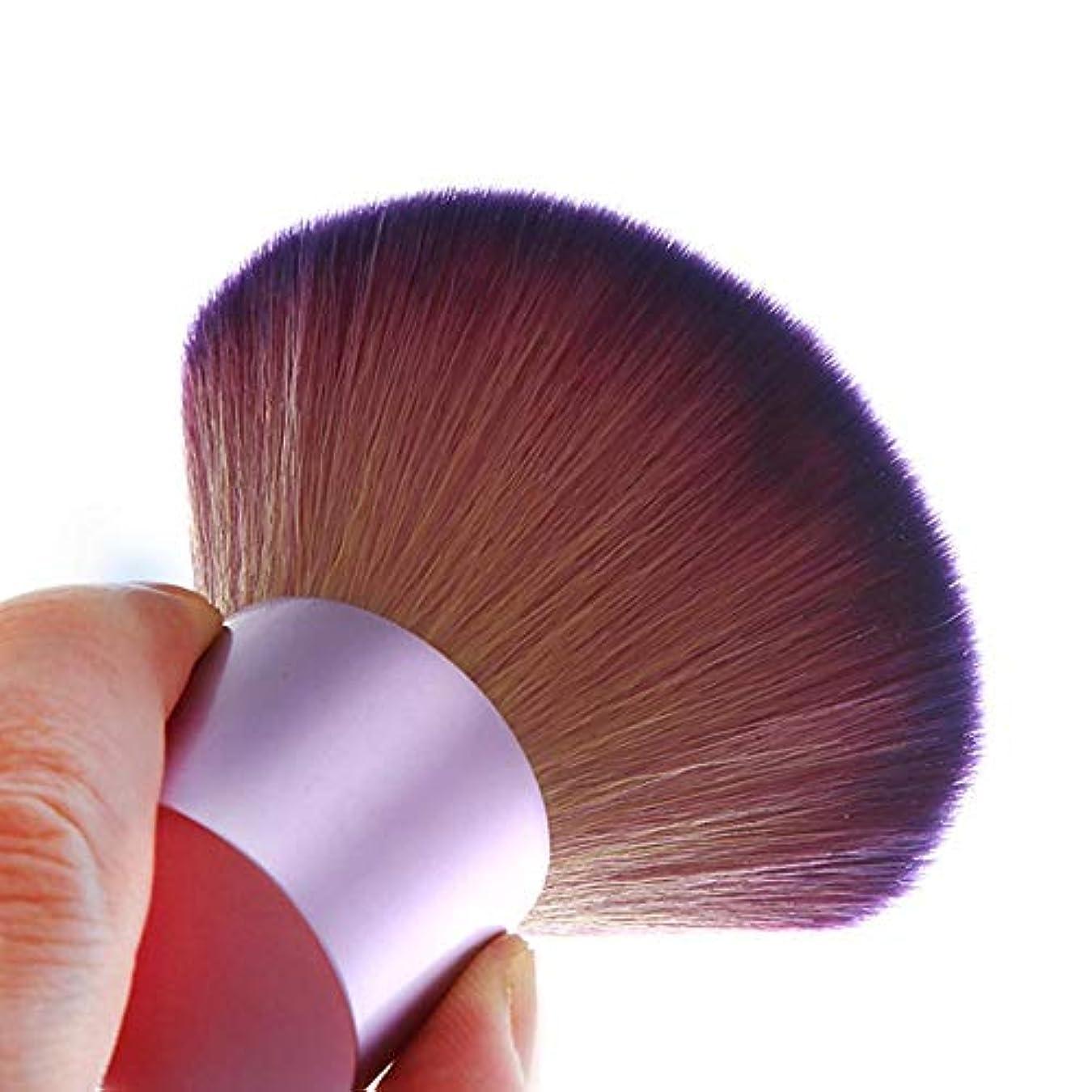 ブリード放つ講堂Graprx 持ち運びに便利多机能収縮メイクブラシ チークブラシ 化粧ブラシ絶妙な化粧ブラシ柔らかくて快適な化粧ブラシ 伸縮式デザイン スライド式 携帯用 ファンデーションブラシ