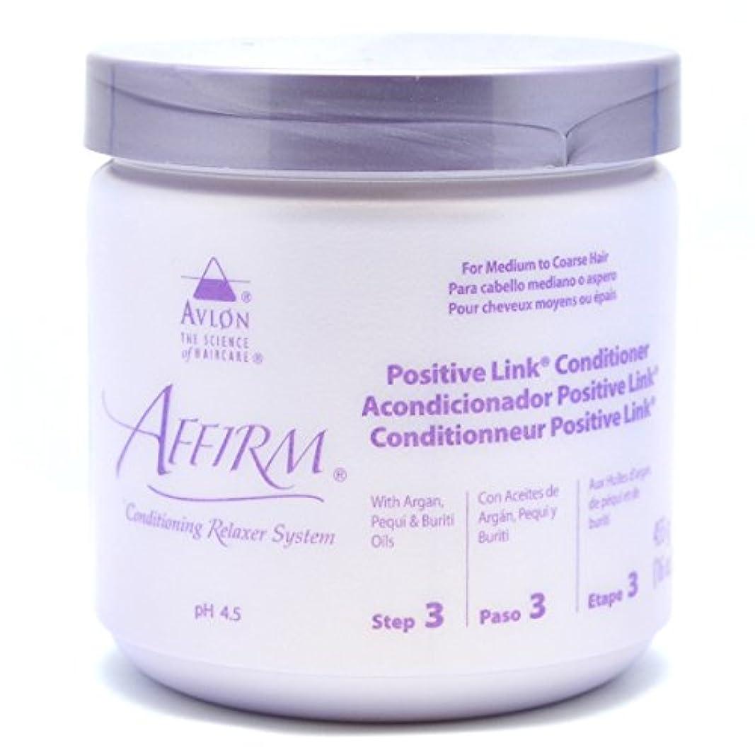 柔らかい行為自動車Affirm Positive Link Conditioner by Avlon, 16 Ounce by Avlon
