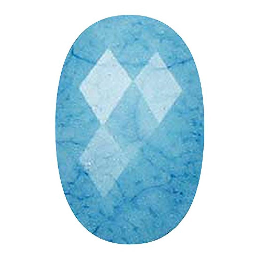 不規則なマイナスバルコニーMpetit B674 ビジュー シアン 20P マーキス?カットの大理石風ストーン アート材