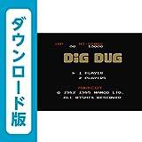 ディグダグ [WiiUで遊べるファミリーコンピュータソフト][オンラインコード]