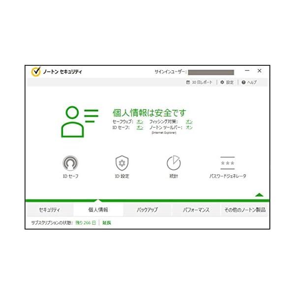 【Amazon.co.jp限定】ノートン セキ...の紹介画像8