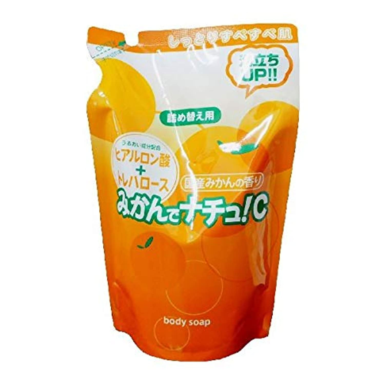 ソーダ水歯科医力強い福田農場 みかんでナチュ ボディソープ詰め替え用 450ml