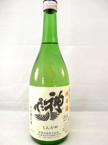 神亀 [純米酒]