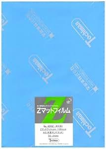SAKAEテクニカルペーパー Zマットフイルム 400Z片面マット(ポリエステルフイルム100ミクロン) A3 50枚 400Z-A3(S)