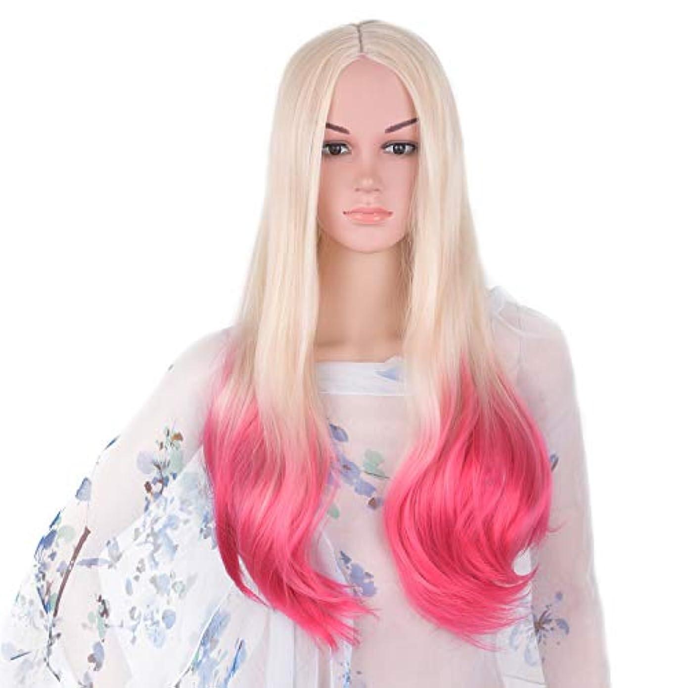 誤って光電降臨ウィッグ つけ毛 ロングウェーブのかかったカーリーミドルパーティング合成かつら女性コスチュームコスプレウィッグパーティーウィッグ耐熱交換 (色 : Beige Ombre Pink, サイズ : 24