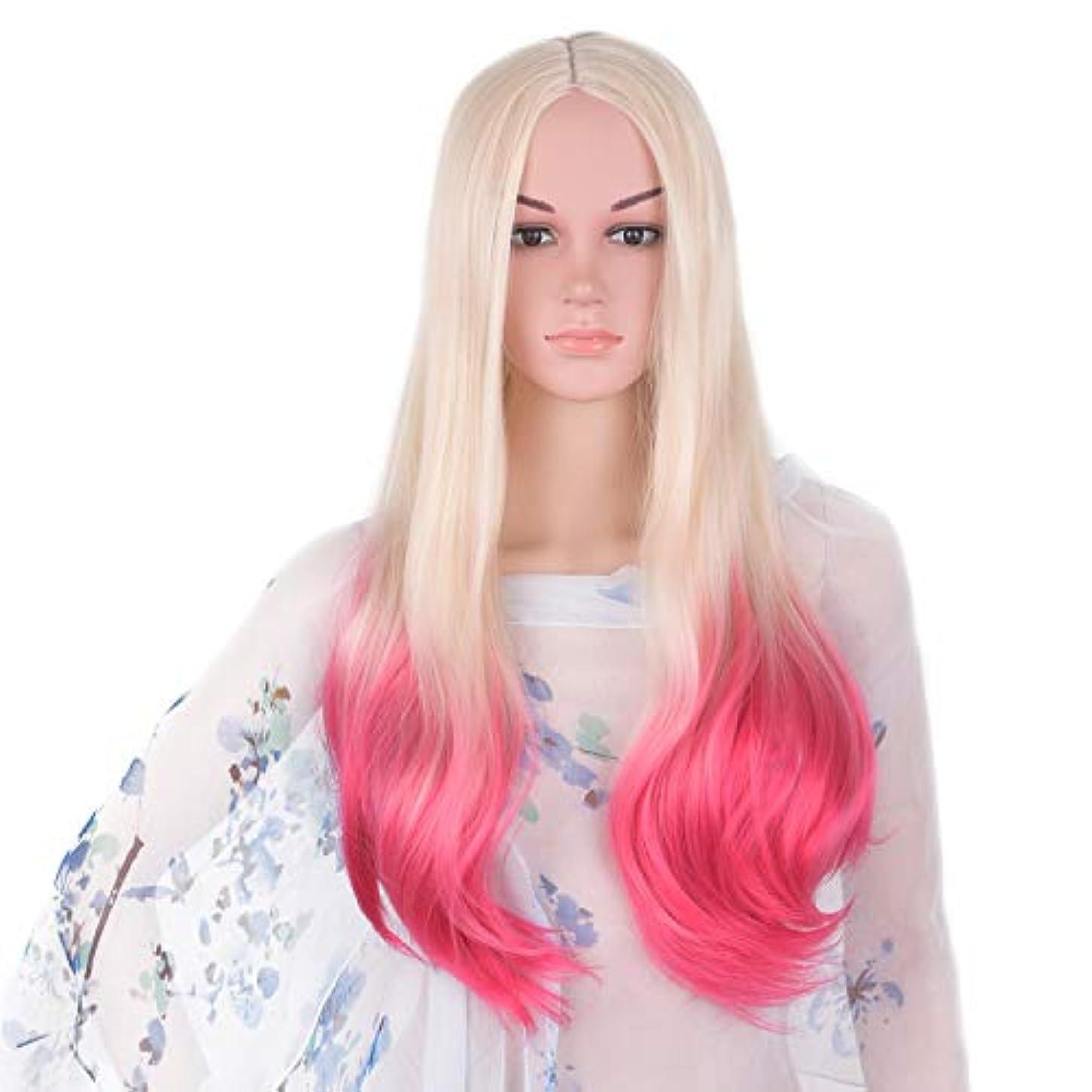 供給ミネラルガイドウィッグ つけ毛 ロングウェーブのかかったカーリーミドルパーティング合成かつら女性コスチュームコスプレウィッグパーティーウィッグ耐熱交換 (色 : Beige Ombre Pink, サイズ : 24