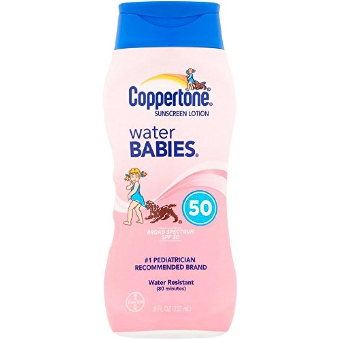 硬化するマーベル開拓者Coppertone Waterbabies SPF #50 Lotion 240 ml (並行輸入品)