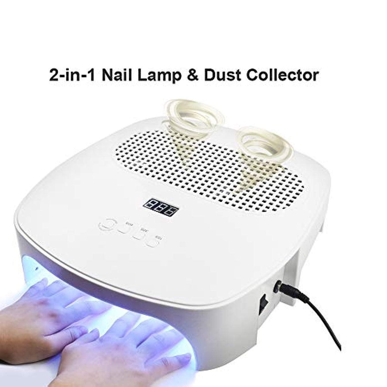 戻る深めるみなす2 in 1 爪 ランプ そして 80W 爪 集塵機 と 2強力なファン 120W-42個 LED ネイルドライヤー 掃除機 マニキュア 道具