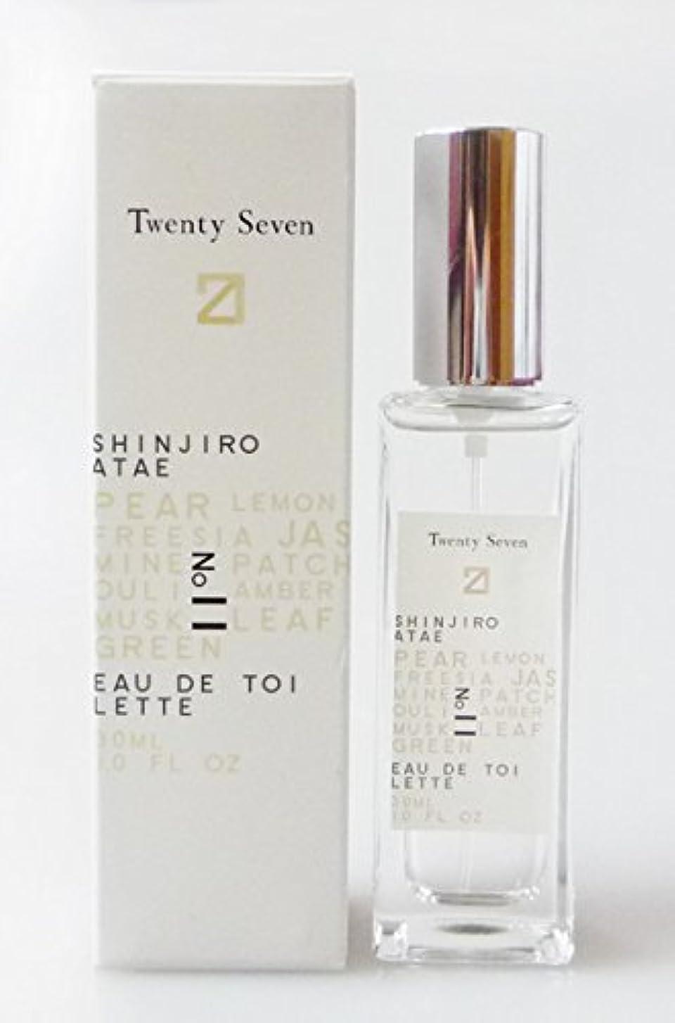 納得させる広範囲に致命的香水 與真司郎 プロデュース「Twenty Seven No.11」 COCONE