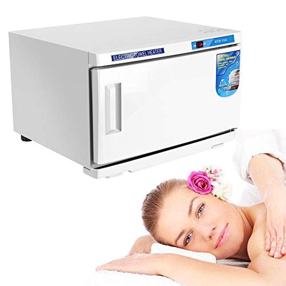 タオル滅菌キャビネット 2in1 タオル滅菌器 HOT UV ホットフェイシャルタオルキャビネット 滅菌器 ビューティー ヘア サロン スパ 消毒ボックス(01)