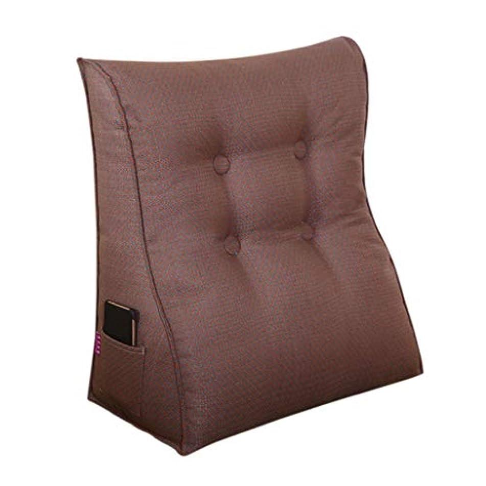 乱闘何十人もバラエティ18-AnyzhanTrade 腰部のクッションの背部苦痛のためのベッドのあと振れ止めのソファーのための支持サポート枕読書枕 (Color : B, サイズ : 45*50*20cm)
