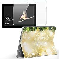 Surface go 専用スキンシール ガラスフィルム セット サーフェス go カバー ケース フィルム ステッカー アクセサリー 保護 キラキラ 植物 012815