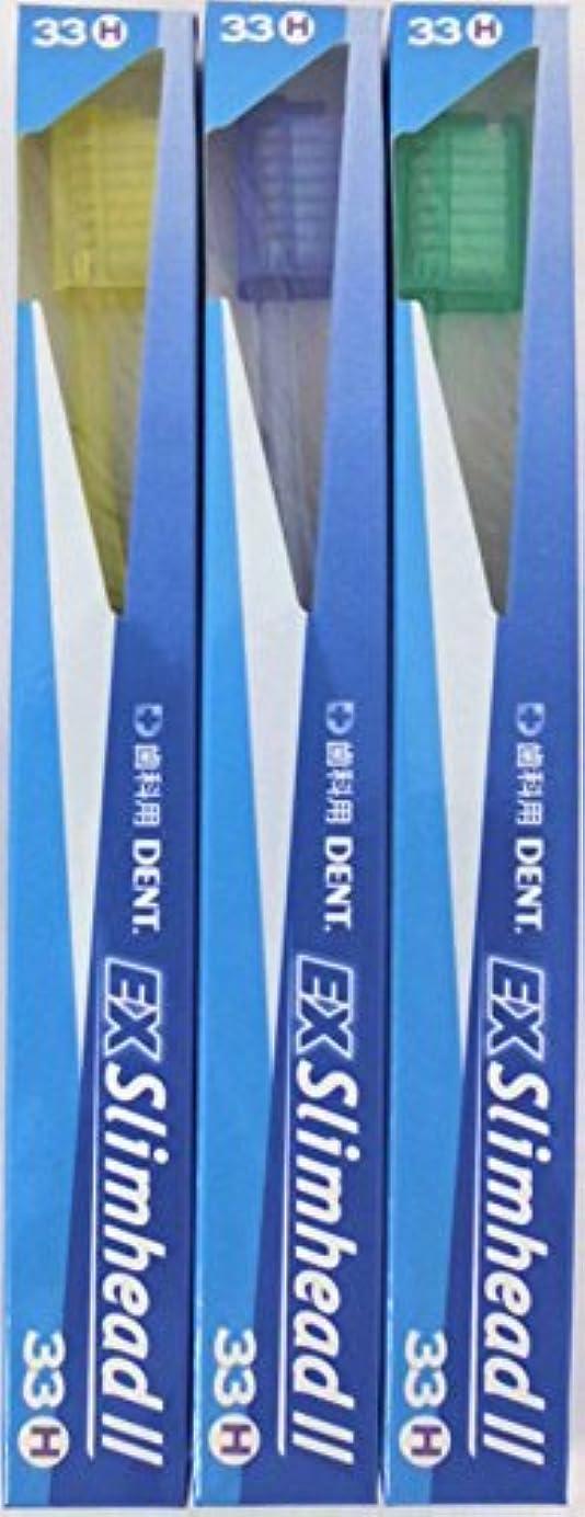 野な傾斜日記ライオン DENT.EX スリムヘッド ツー 33H (3本セット)