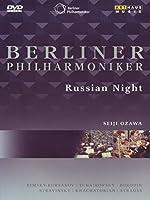 BPO Russian Night
