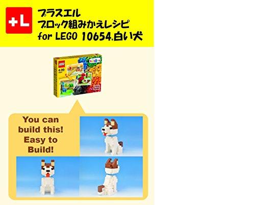 プラスエル ブロック組みかえレシピ for LEGO 10654,White dog: You can build the White dog out of your own bricks!