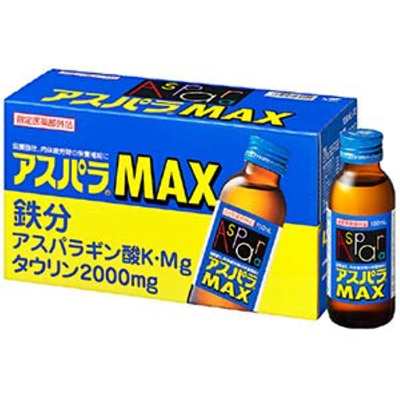 ブレーク一時停止ビームアスパラMAX 100ml×10本【医薬部外品】