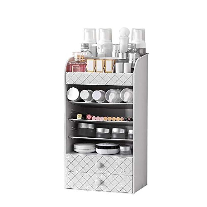 クルーズ量で二年生化粧品収納ボックスベッドルームドレッシングテーブル化粧品ケース調整可能引き出しスキンケアデスクトップラック