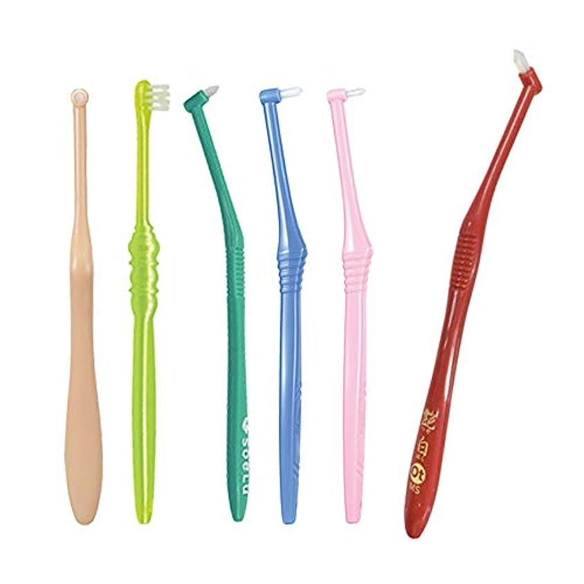 【歯科医院取扱品】ワンタフト歯ブラシ 福袋 × 6本 大人用歯ブラシ ワンタフトブラシ ポイント磨き