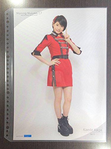 加賀楓(モーニング娘。'17)のダンスがキレキレでイケメンと話題!?性格・高校などの情報を公開!!の画像