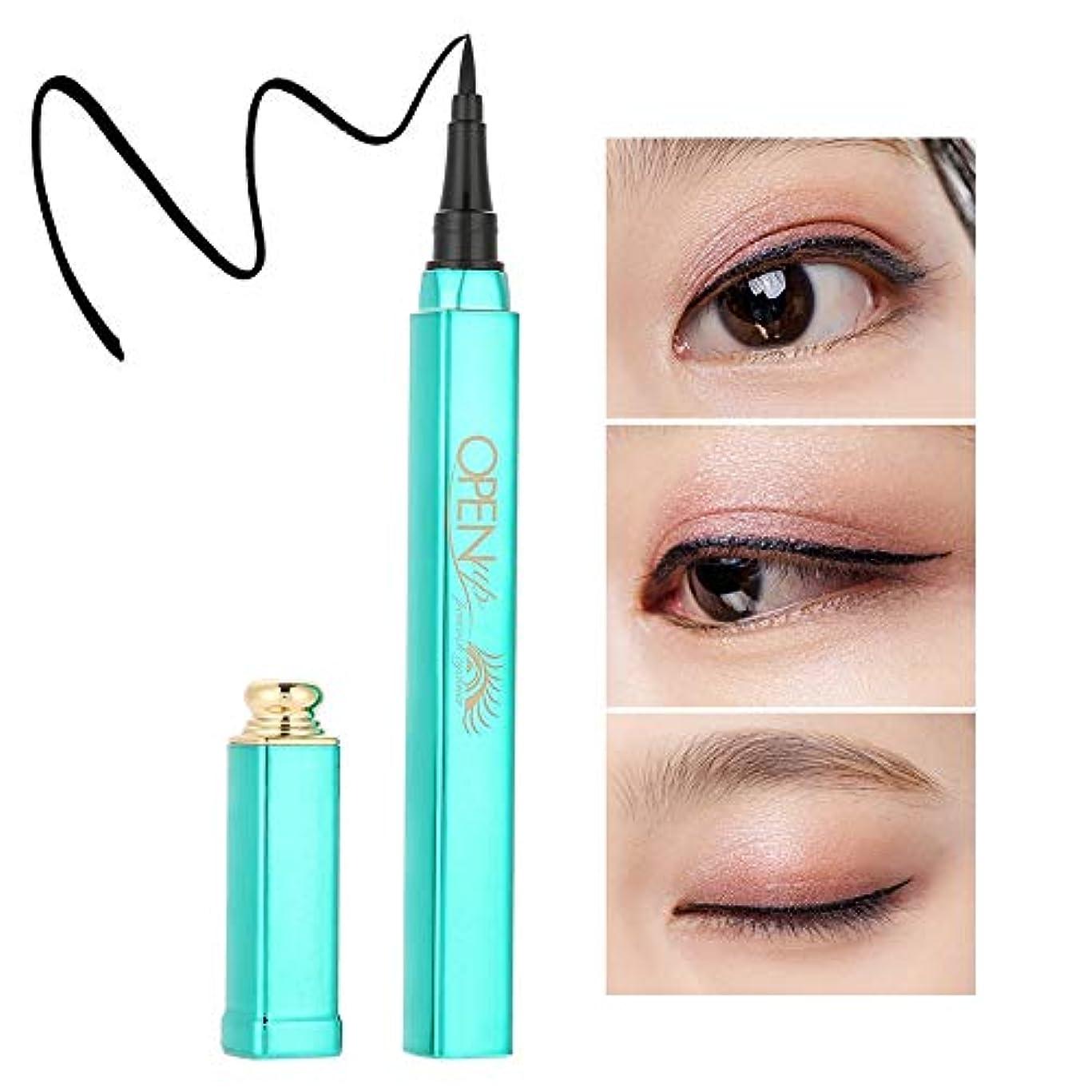 メモ辛なヒップ防水 高速 乾燥 液体 アイライナーペンシル 耐汗 アイメイクアイライナーペン化粧品ツール