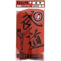 D&M(ディーアンドエム) 武道用プロテクター(足の甲) 543 ブラック L 543 L