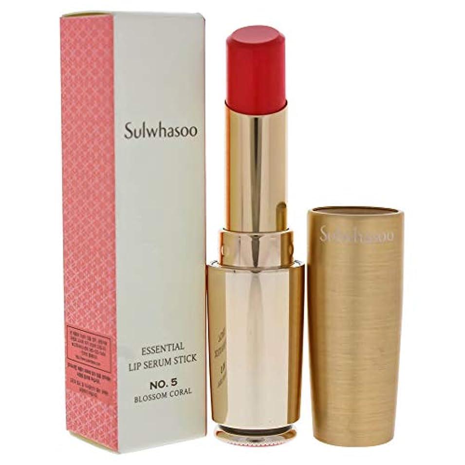 カレッジ尊敬する通行人ソルファス Essential Lip Serum Stick - # No. 5 Blossom Coral 3g/0.1oz並行輸入品