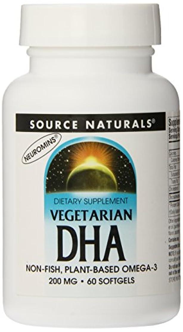 信条苦情文句体系的に海外直送品 Source Naturals DHA, 60 Softgels 200mg