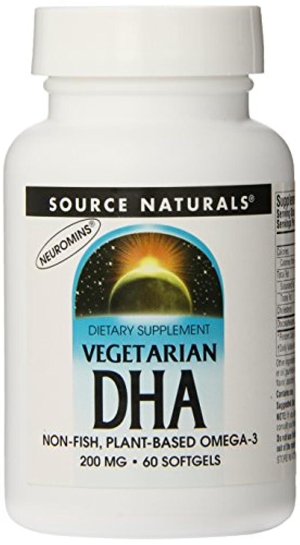 ミニきつくくびれた海外直送品 Source Naturals DHA, 60 Softgels 200mg