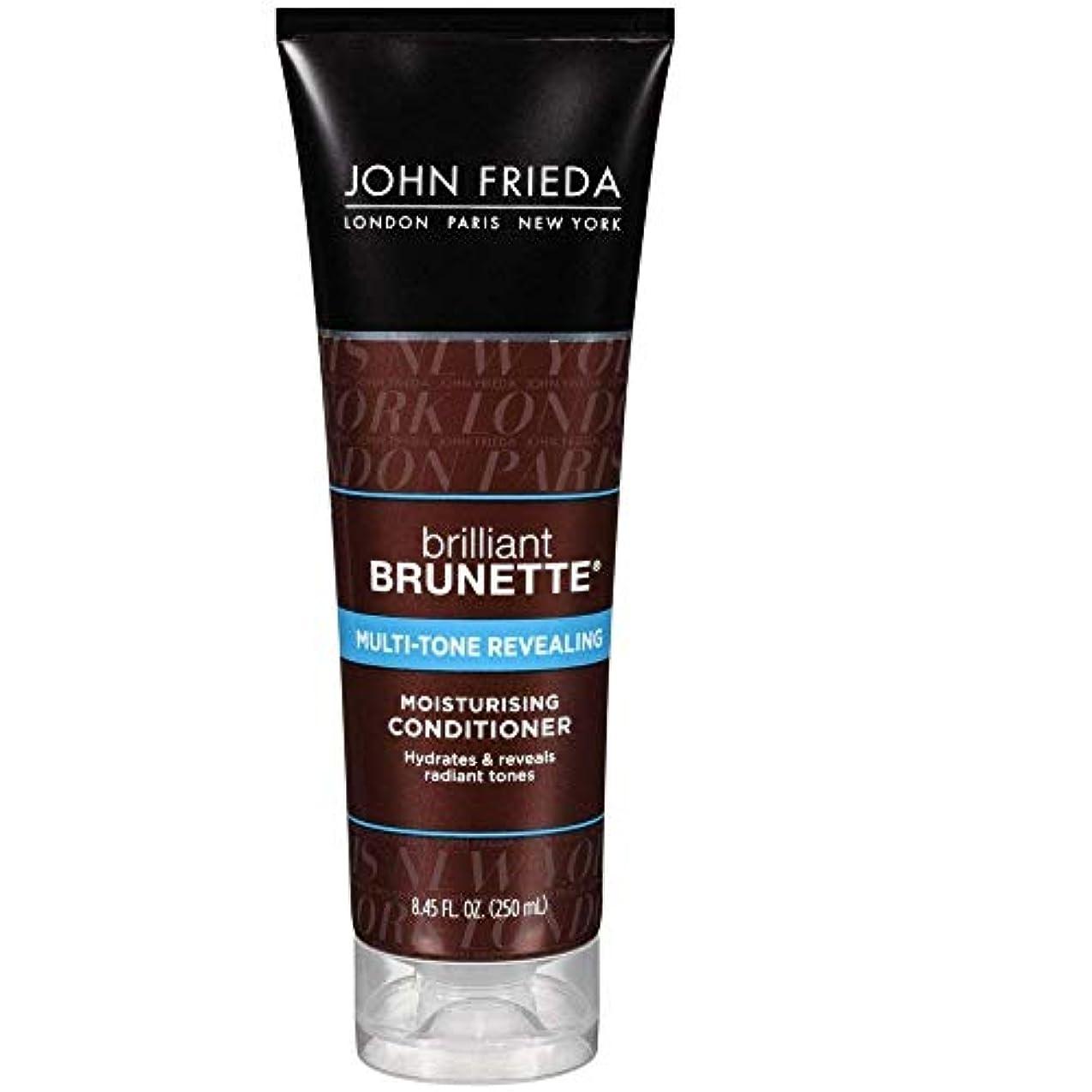 ありがたい永遠に赤面John Frieda ブリリアントブルネットマルチトーン明かすモイスチャライジングコンディショナー8.45オズ(7パック) 7のパック