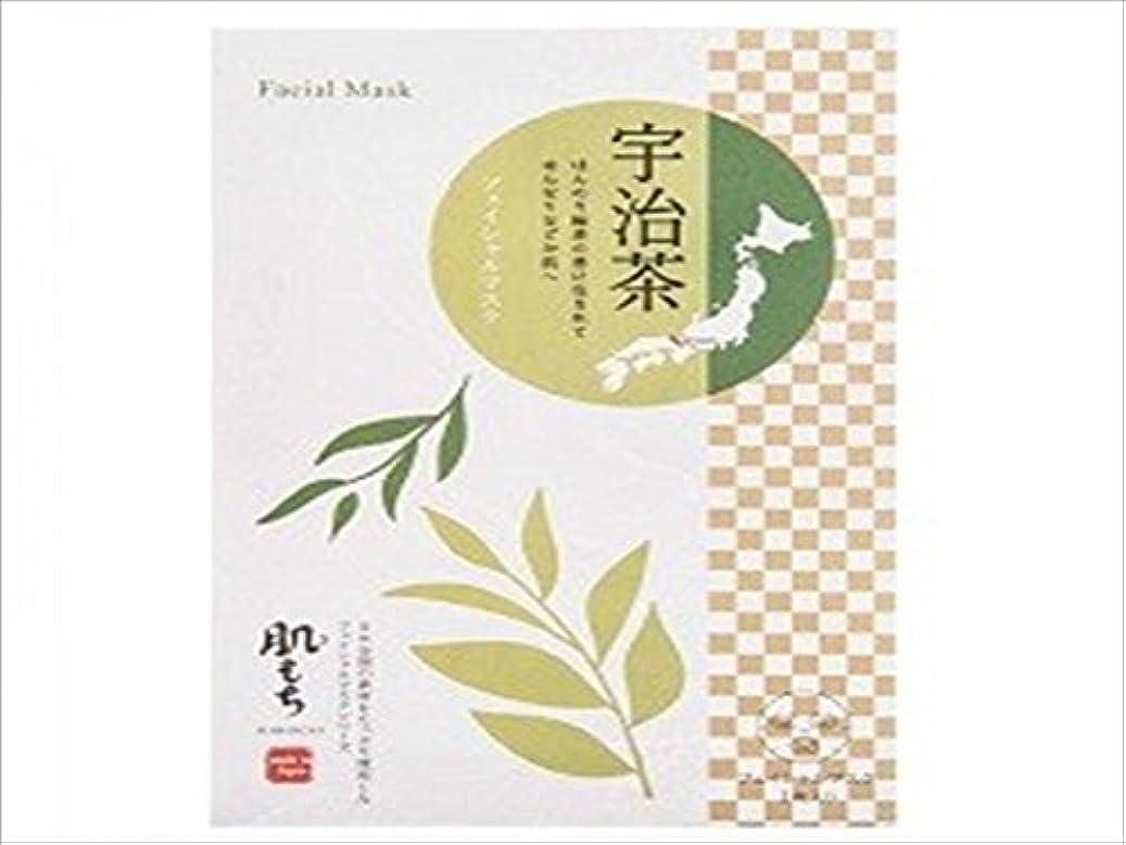 キャラクター司書スタイル肌もちKIMOCHIフェイシャルマスク宇治茶 1枚入